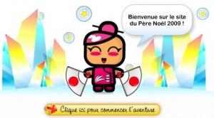 site-pere-noel-2009