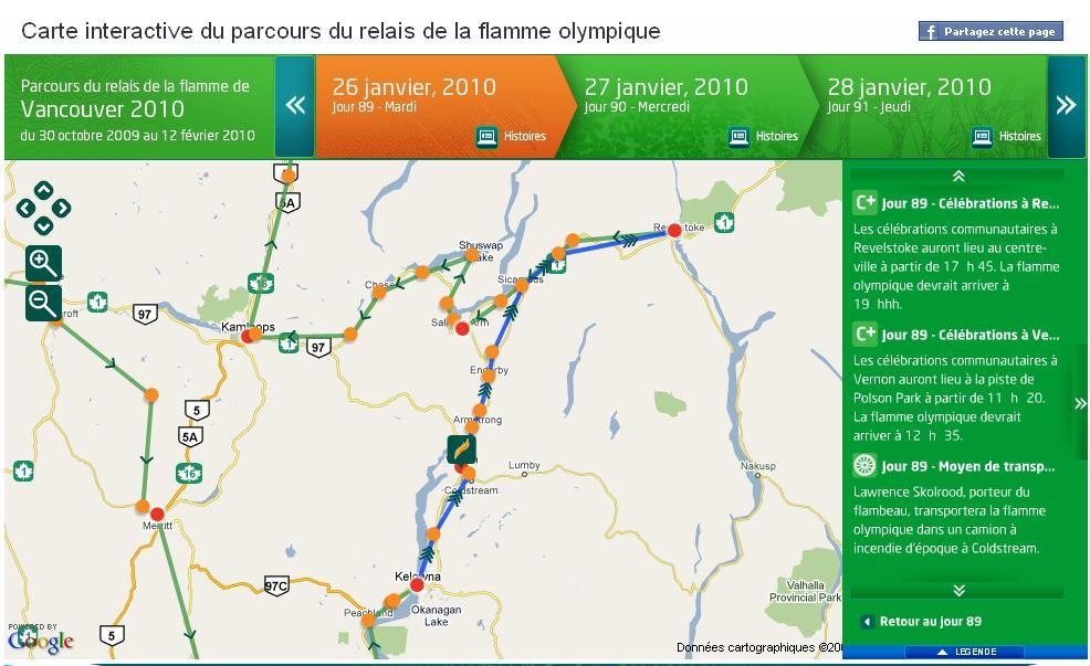 jo-vancouver-carte-interactive