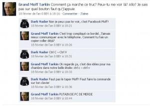 facebook-dark-vador-3